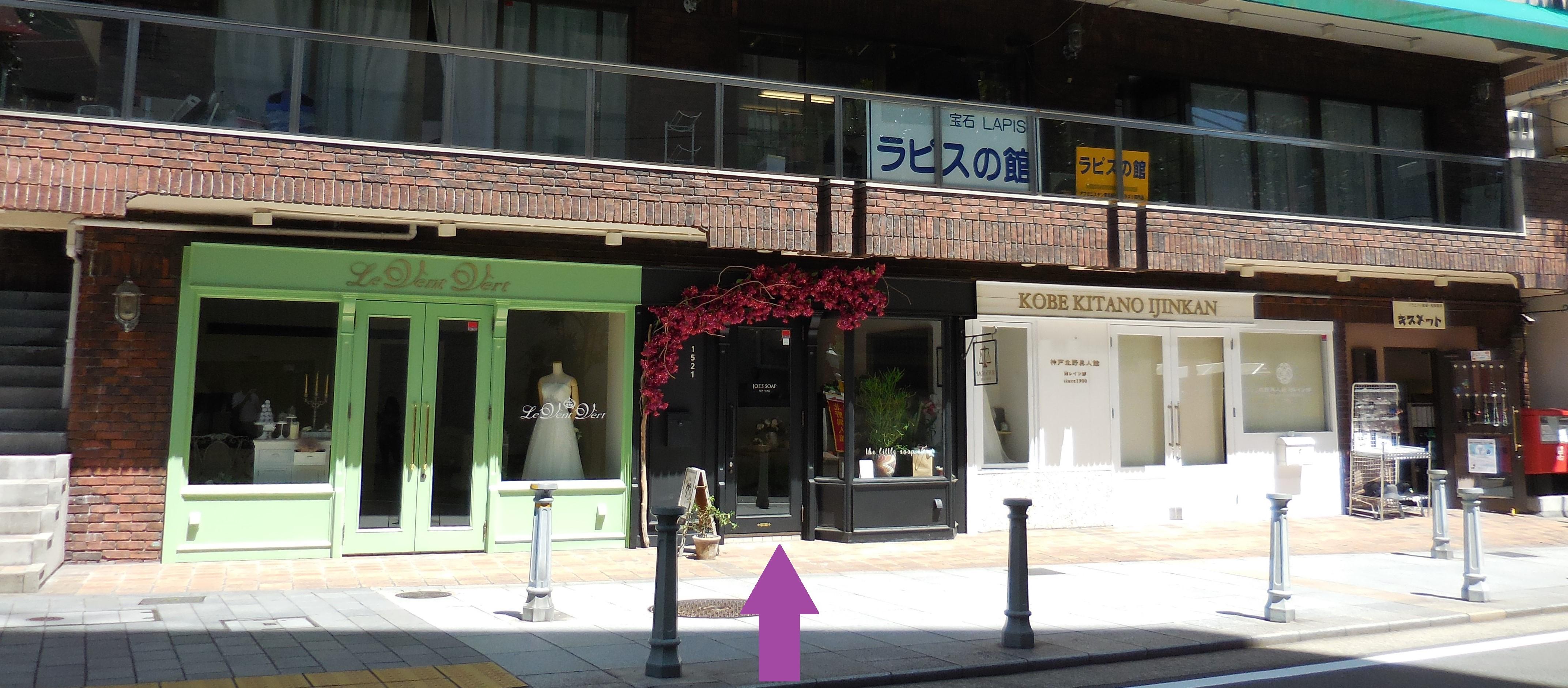ケーシーコート101-B号室 店舗&事務所 1階路面店(9.1坪) 画像1