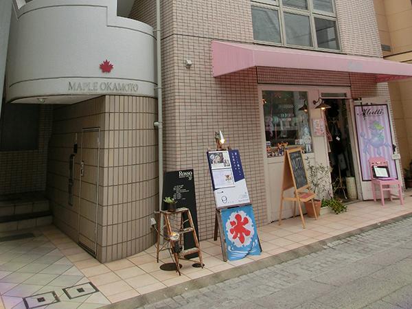 岡本の人気店が出店しています